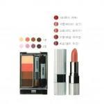 renoma-cosmetic-23