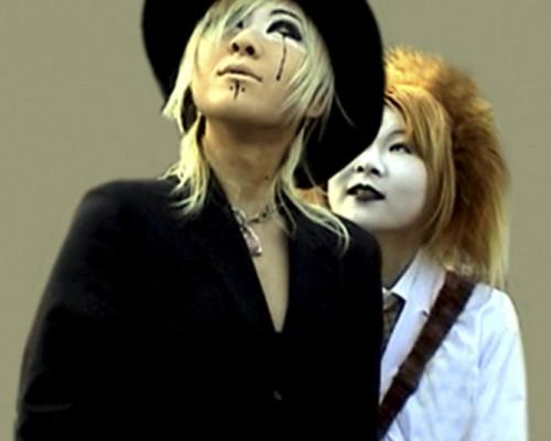 Japon, 2004